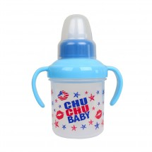 Chuchu Spout Training Mug Boys 200ml