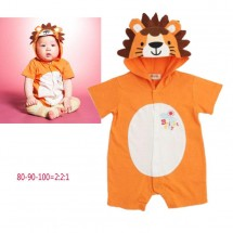 Lion Jumper Pendek