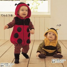 Yellow Bee & Red Bug